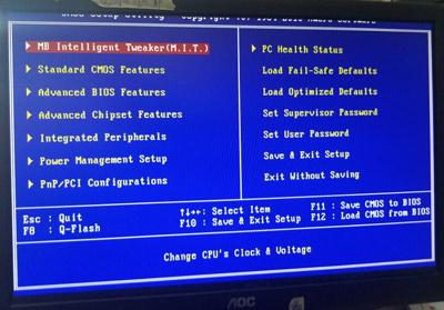 解决在PE中无法使用键盘鼠标 BIOS设置中开启鼠标键盘的方法 PC教程 第1张