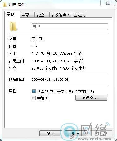 C盘瘦身!C盘哪些文件可以手动删除? PC教程 第12张