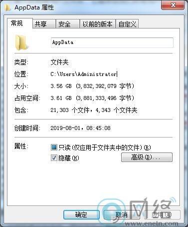C盘瘦身!C盘哪些文件可以手动删除? PC教程 第13张