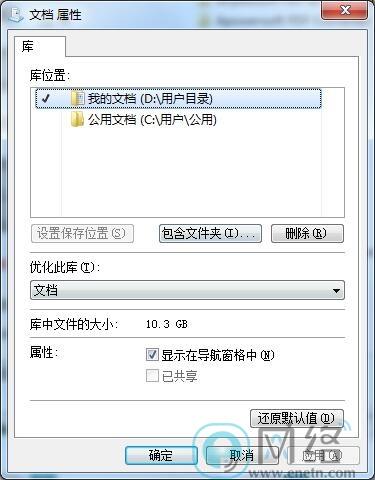 C盘瘦身!C盘哪些文件可以手动删除? PC教程 第4张