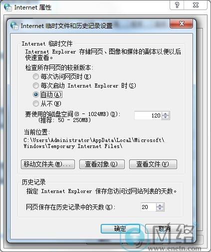 C盘瘦身!C盘哪些文件可以手动删除? PC教程 第5张