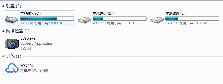 C盘瘦身!C盘哪些文件可以手动删除? PC教程 第6张