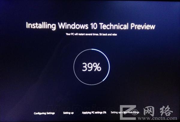 Windows 10最意外的变化:安装界面 PC教程 第1张