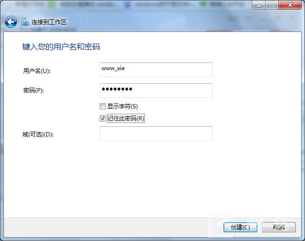 Windows 7 PPTP、L2TP设置教程--Green翻墙 PC教程 第5张