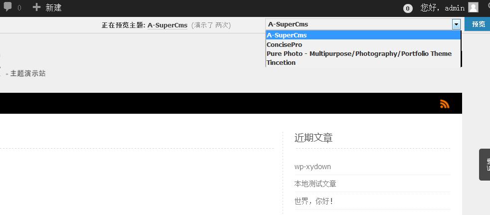 WordPress主题演示/预览插件中文汉化版:WordPress Theme Demo Bar WordPress 第3张