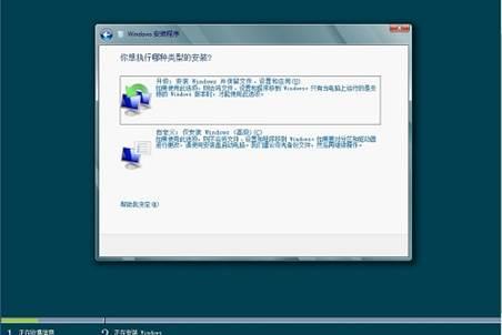 如何安装Windows 操作系统--win 8 PC教程 第7张