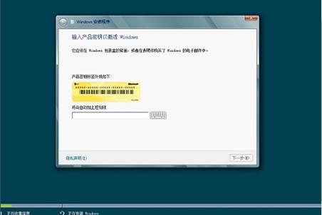 如何安装Windows 操作系统--win 8 PC教程 第5张