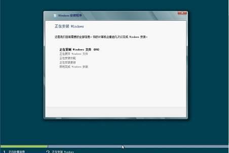 如何安装Windows 操作系统--win 8 PC教程 第9张