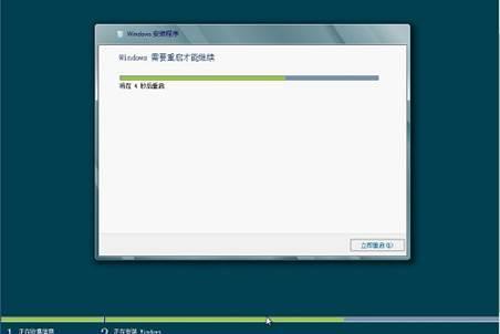 如何安装Windows 操作系统--win 8 PC教程 第10张